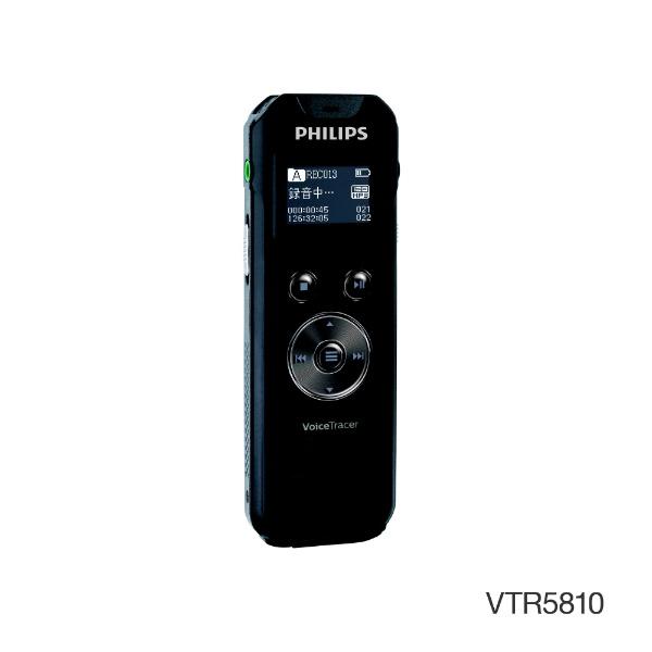 【送料無料】 フィリップス リニアPCMレコーダー VTR5810 [ワイドFM対応 /8GB]