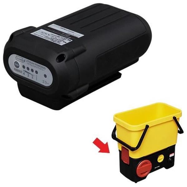 【送料無料】 アイリスオーヤマ IRIS OHYAMA タンク式高圧洗浄機専用バッテリー SHP-L3620