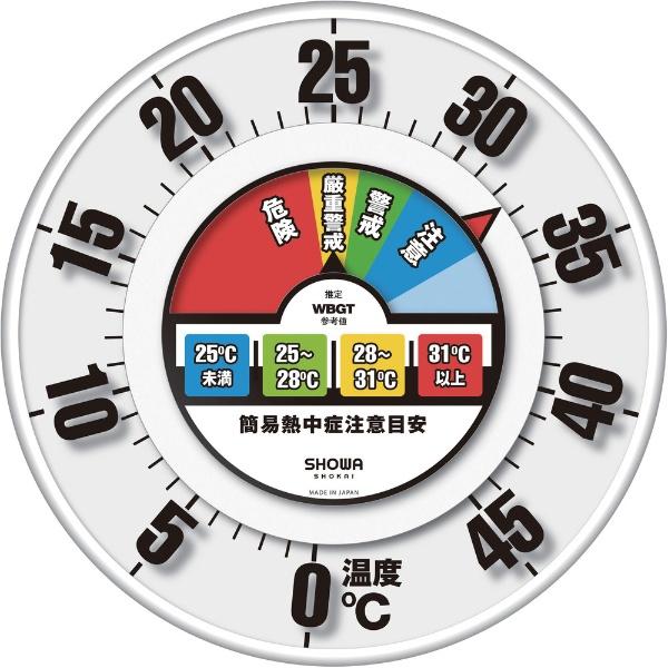 【送料無料】 昭和商会 SHOWA 防雨型30cm温度計 N18-06