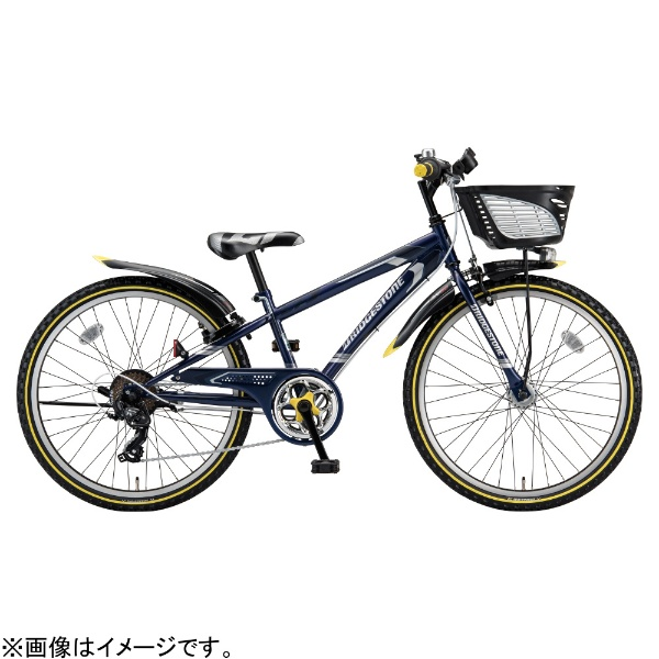 【送料無料】 ブリヂストン 22型 子供用自転車 クロスファイヤー ジュニア(P.Xコスモバイオレット/7段変速) CFJ27【2018年モデル】 【代金引換配送不可】