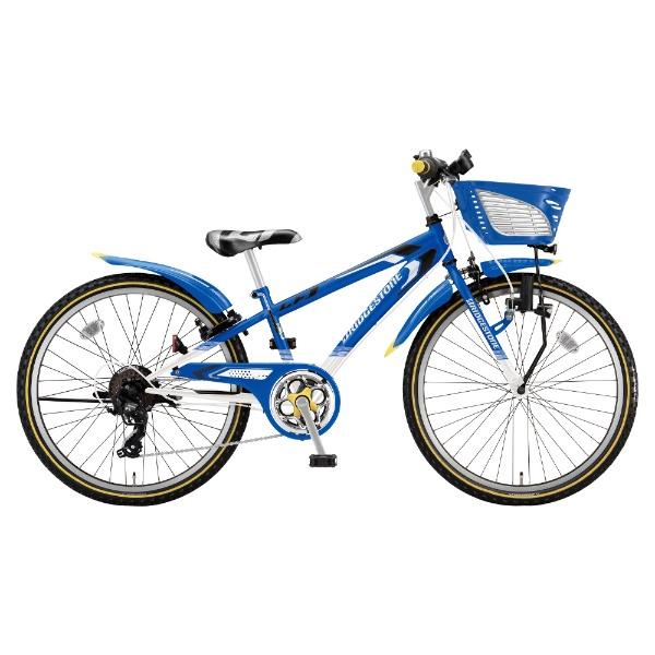 【送料無料】 ブリヂストン 22型 子供用自転車 クロスファイヤー ジュニア(ブルー&ホワイト/7段変速) CFJ27【2018年モデル】 【代金引換配送不可】