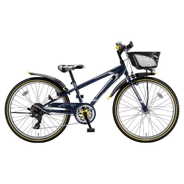 【送料無料】 ブリヂストン 22型 子供用自転車 クロスファイヤー ジュニア(P.Xコスモバイオレット/7段変速) CFJ27T【2018年/点灯虫モデル】 【代金引換配送不可】