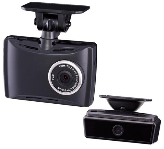 【送料無料】 コムテック ドライブレコーダー HDR951GW [セパレート型 /Full HD(200万画素) /GPS対応]