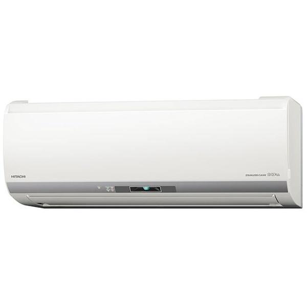 【標準工事費込!】 日立 HITACHI RAS-E22H-W エアコン ステンレス・クリーン 白くまくん Eシリーズ [おもに6畳用 /100V]