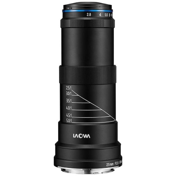 【送料無料】 LAOWA カメラレンズ 25mmF2.8 2.5-5X ULTRA MACRO Sony FE [ソニーE /単焦点レンズ] [ソニーE /単焦点レンズ]