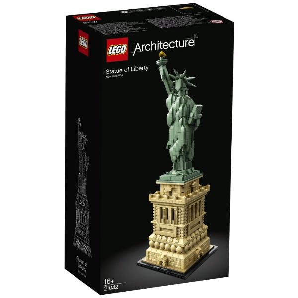 【送料無料】 LEGO LEGO(レゴ) 21042 アーキテクチャー 自由の女神