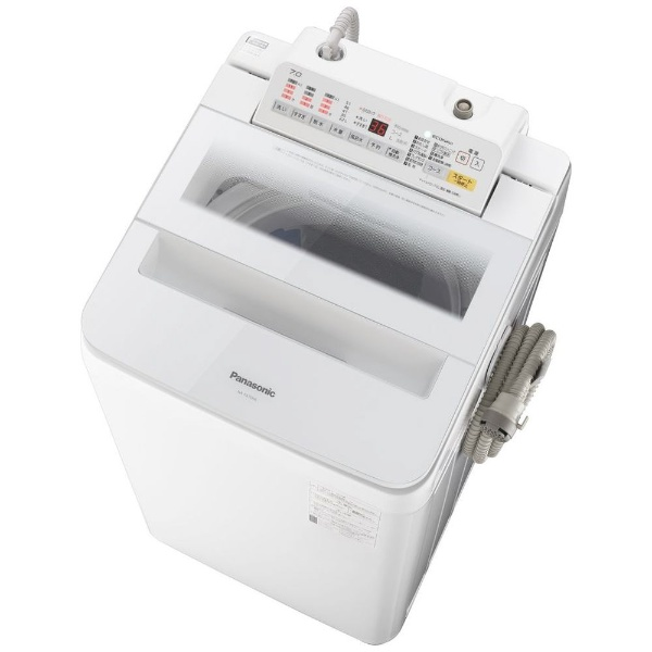 【標準設置費込み】 パナソニック Panasonic NA-FA70H6-W 全自動洗濯機 ホワイト [洗濯7.0kg /乾燥機能無 /上開き]