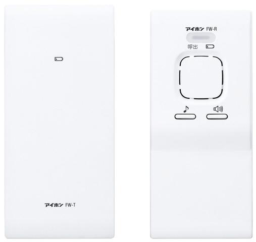【送料無料】 アイホン ワイヤレス呼出システム FW-TR