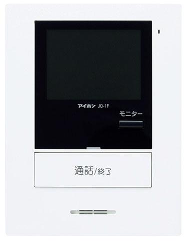 【送料無料】 アイホン ROCO モニター付中継子機 JQ-1F