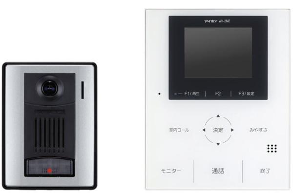 【送料無料】 アイホン ROCOタッチポータブル テレビドアホンセット(ワイヤレス対応) WK-24B