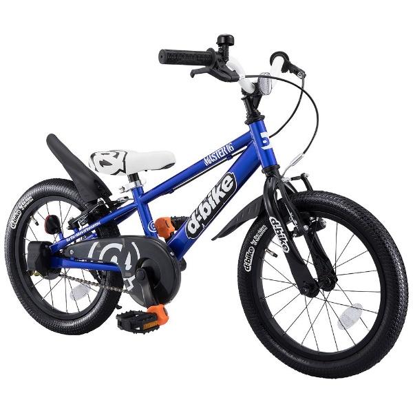 【送料無料】 アイデス 16型 幼児用自転車 D-BIKE MASTER 16V(ネイビー/シングルシフト)【組立商品につき返品不可】 【代金引換配送不可】【メーカー直送・代金引換不可・時間指定・返品不可】