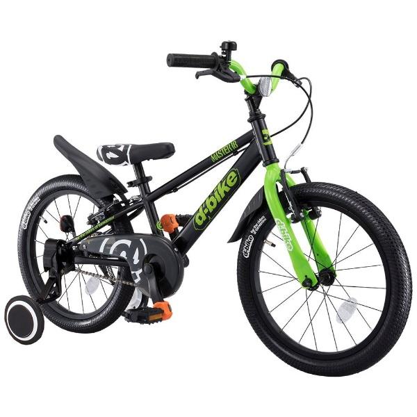 【送料無料】 アイデス 16型 幼児用自転車 D-BIKE MASTER 16V 補助輪付き(ブラック/シングルシフト)【組立商品につき返品不可】 【代金引換配送不可】【メーカー直送・代金引換不可・時間指定・返品不可】