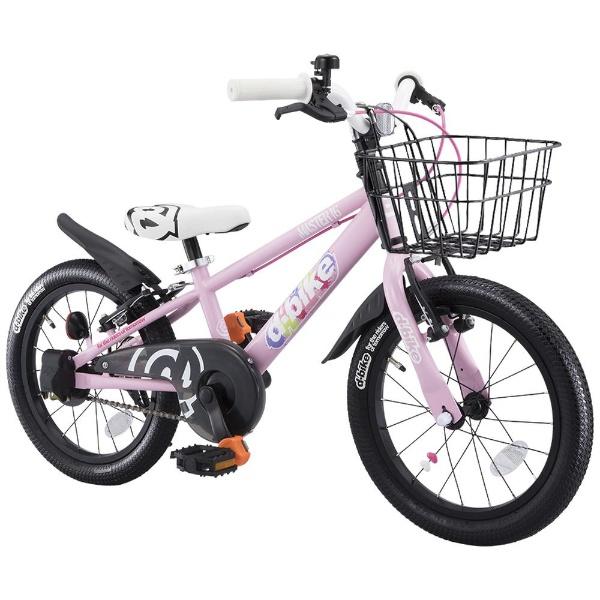 【送料無料】 アイデス 16型 幼児用自転車 D-BIKE MASTER 16V バスケット付き(ベイビーピンク/シングルシフト)【組立商品につき返品不可】 【代金引換配送不可】【メーカー直送・代金引換不可・時間指定・返品不可】