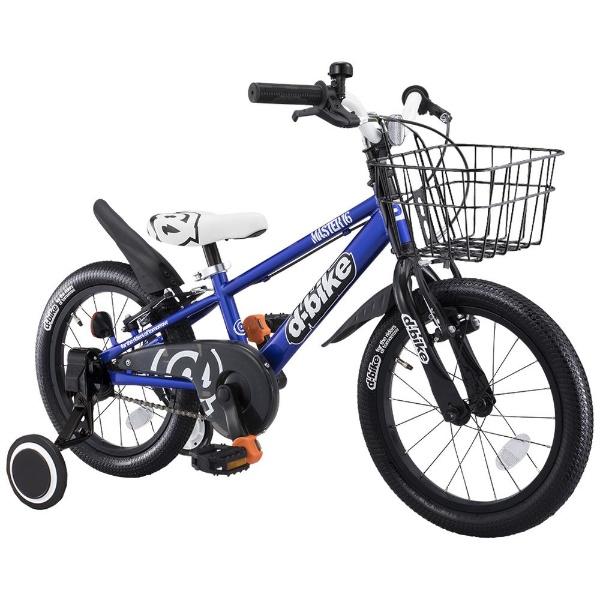 【送料無料】 アイデス 16型 幼児用自転車 D-BIKE MASTER 16V 補助輪+バスケット付き(ネイビー/シングルシフト)【組立商品につき返品不可】 【代金引換配送不可】【メーカー直送・代金引換不可・時間指定・返品不可】