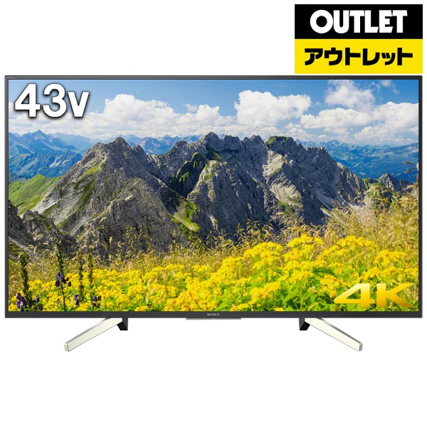 【送料無料】 ソニー SONY KJ-43X7500F 液晶テレビ BRAVIA(ブラビア) 4K液晶テレビ [43V型 /4K対応]