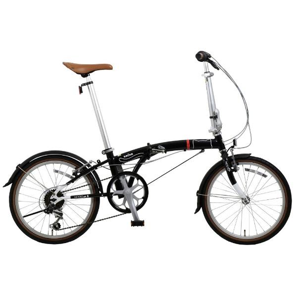 【送料無料】 NESTO 20型 折りたたみ自転車 kocka-K クロ(ブラック/外装6段変速) NE-18-020【2018年モデル】 【代金引換配送不可】【メーカー直送・代金引換不可・時間指定・返品不可】