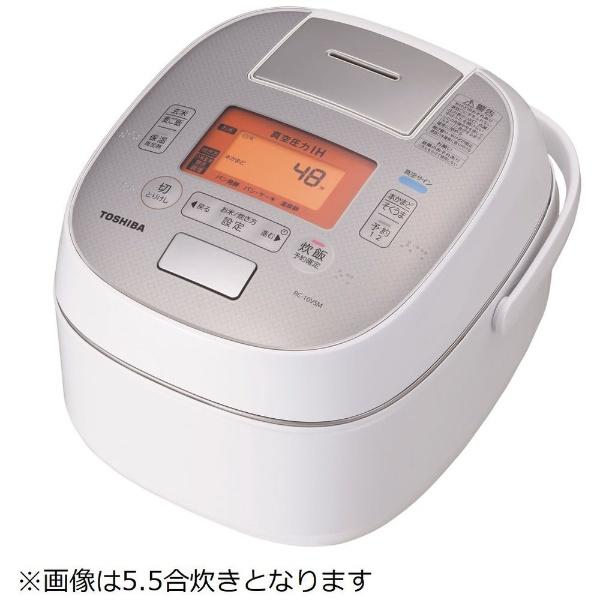 【送料無料】 東芝 TOSHIBA RC-18VSM 炊飯器 圧力+真空 合わせ炊き グランホワイト [1升 /圧力IH]