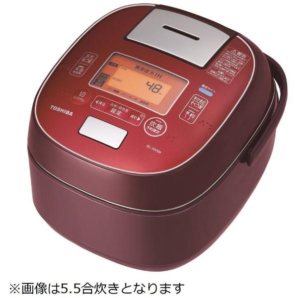 【送料無料】 東芝 TOSHIBA RC-18VSM 炊飯器 圧力+真空 合わせ炊き ディープレッド [1升 /圧力IH]