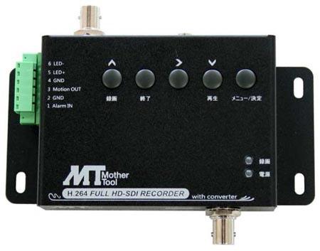 【送料無料】 マザーツール フルハイビジョン録画対応 HD-SDIカメラ専用SDカードレコーダー MT-SDR1012