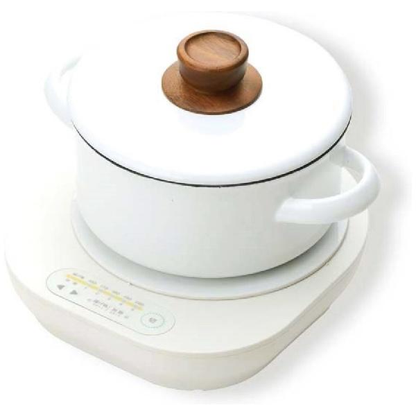 【送料無料】 ツカモトエイム 卓上型IH調理器 IH「にる」セット 「エコモ cottocotto」(1口) AIM-CT101-WT ホワイト