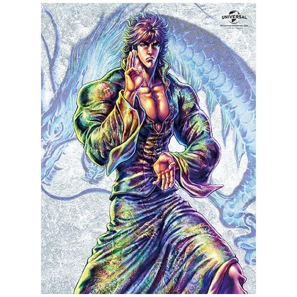 【送料無料】 NBCユニバーサル 蒼天の拳 REGENESIS 第1巻 初回生産限定版【ブルーレイ】