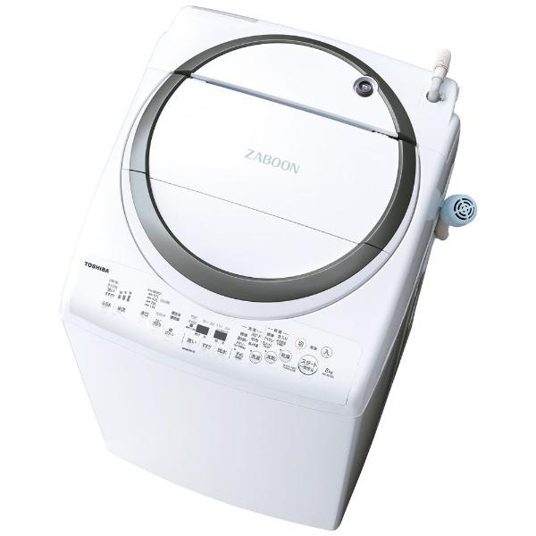 【標準設置費込み】 東芝 TOSHIBA AW-8V7(S) 縦型洗濯乾燥機 ZABOON(ザブーン) シルバー [洗濯8.0kg /乾燥4.5kg /ヒーター乾燥 /上開き]