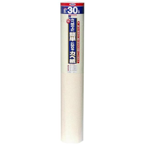 【送料無料】 アサヒペン 簡単カベ紙 92cmX30m (ヴォーネン)