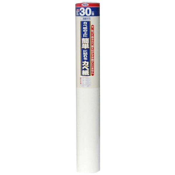 【送料無料】 アサヒペン 簡単カベ紙 92cmX30m (フリッシュ)