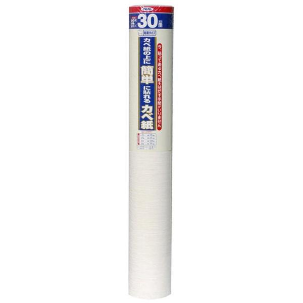 【送料無料】 アサヒペン 簡単カベ紙 92cmX30m (サロット)