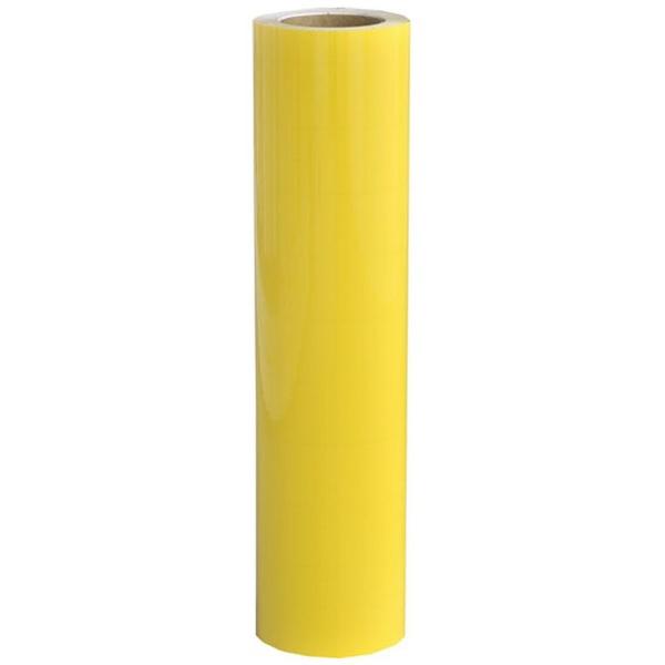 【送料無料】 アサヒペン ペンカル 500mmX25m (レモン)
