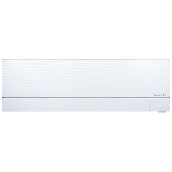 【標準工事費込!】 三菱 Mitsubishi Electric MSZ-FD7118S-W エアコン ズバ暖霧ヶ峰 FDシリーズ [おもに23畳用 /200V]