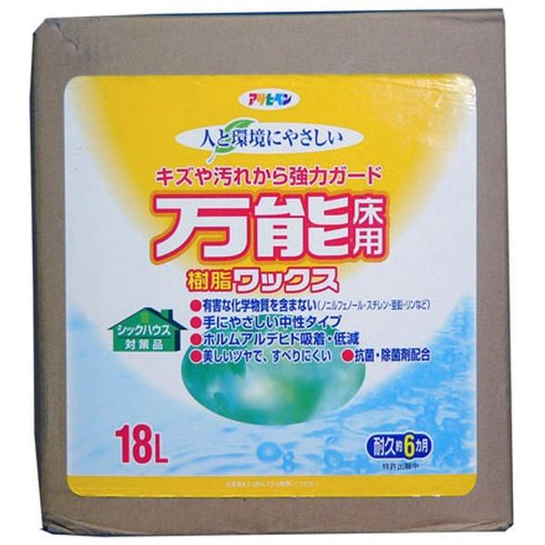 【送料無料】 アサヒペン 環境にやさしい万能床用ワックス 18L