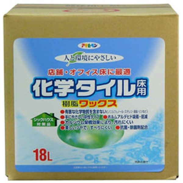 【送料無料】 アサヒペン 環境にやさしい化学タイル床ワックス 18L