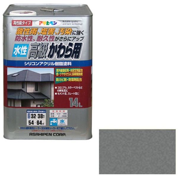 【送料無料】 アサヒペン 水性高級かわら用 14L (日本瓦銀)