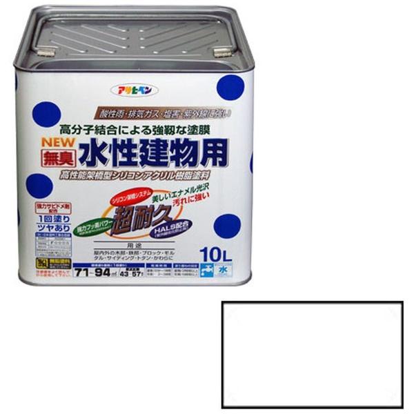 【送料無料】 アサヒペン 水性建物用 10L (白)