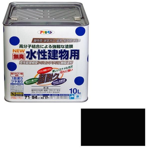 【送料無料】 アサヒペン 水性建物用 10L (黒)