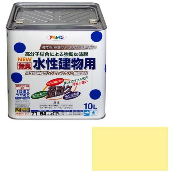 【送料無料】 アサヒペン 水性建物用 10L (アイボリー)