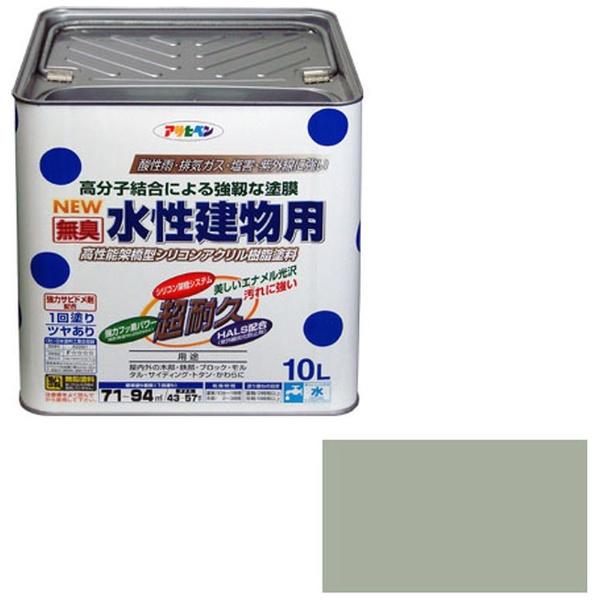 【送料無料】 アサヒペン 水性建物用 10L (ソフトグレー)