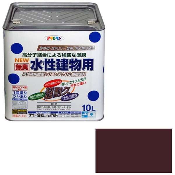 【送料無料】 アサヒペン 水性建物用 10L (ブラウン)