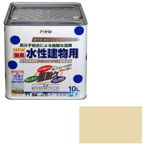 【送料無料】 アサヒペン 水性建物用 10L (ティントベージュ)