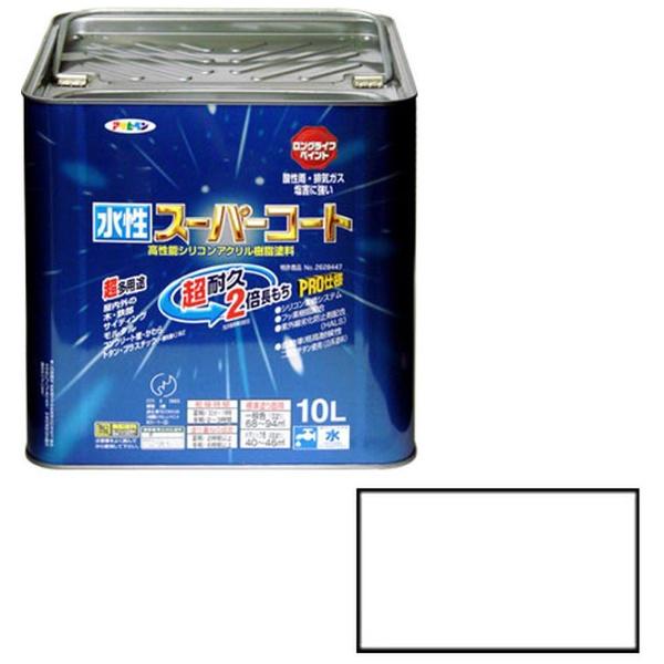 【送料無料】 アサヒペン 水性スーパーコート 10L (白)