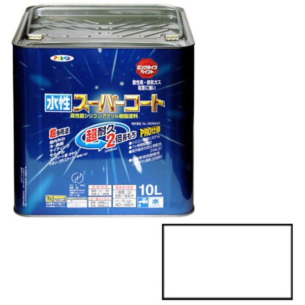 【送料無料】 アサヒペン 水性スーパーコート 10L (ツヤ消し白)