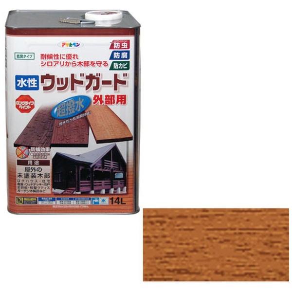 【送料無料】 アサヒペン 水性ウッドガード外部用 14L (ライトオーク)