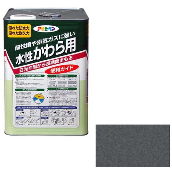 【送料無料】 アサヒペン 水性かわら用 14L (銀黒)