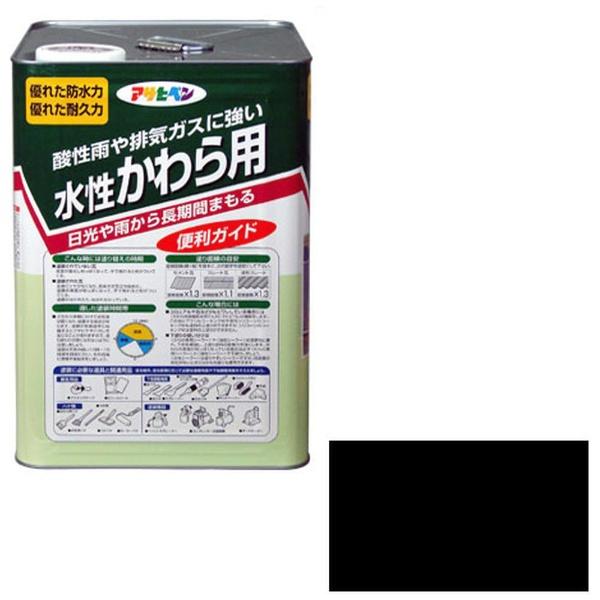 【送料無料】 アサヒペン 水性かわら用 14L (スレートブラック)