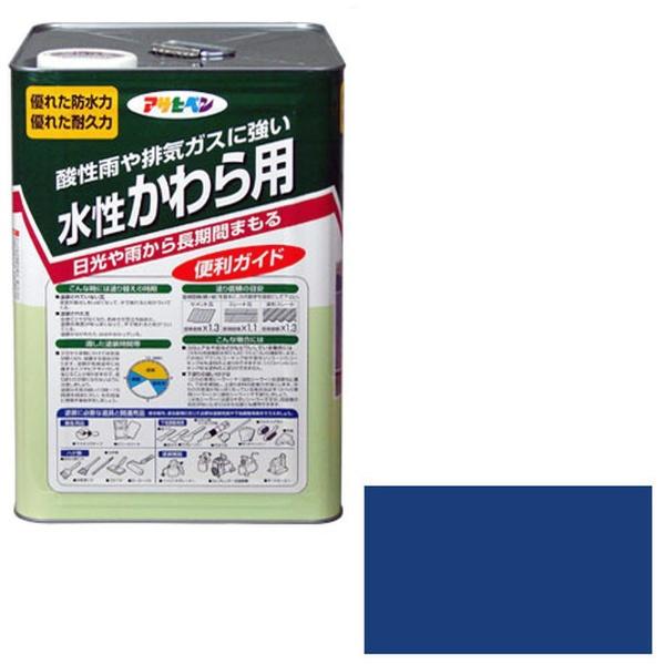 【送料無料】 アサヒペン 水性かわら用 14L (スカイブルー)