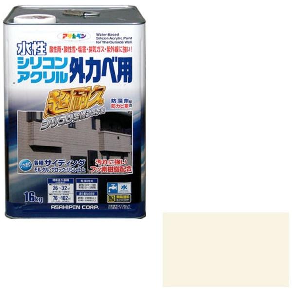 【送料無料】 アサヒペン 水性シリコンアクリル外かべ用 16kg (アイボリー)