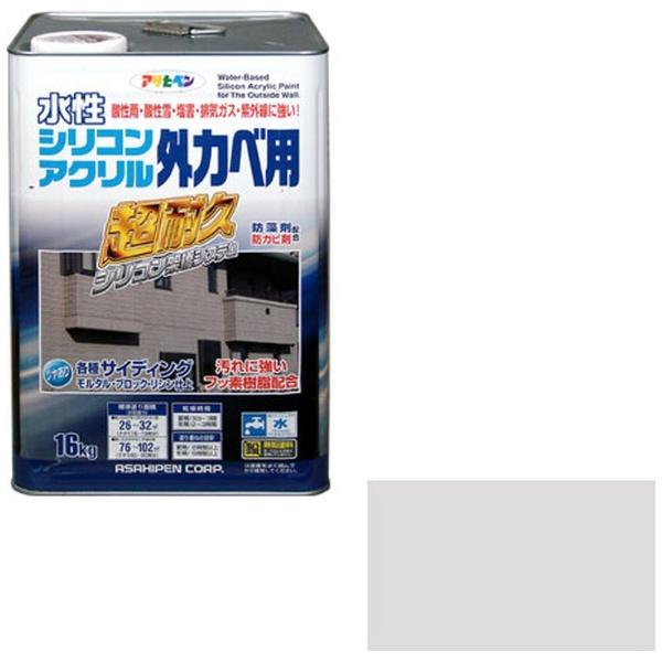 【送料無料】 アサヒペン 水性シリコンアクリル外かべ用 16kg (ソフトグレー)