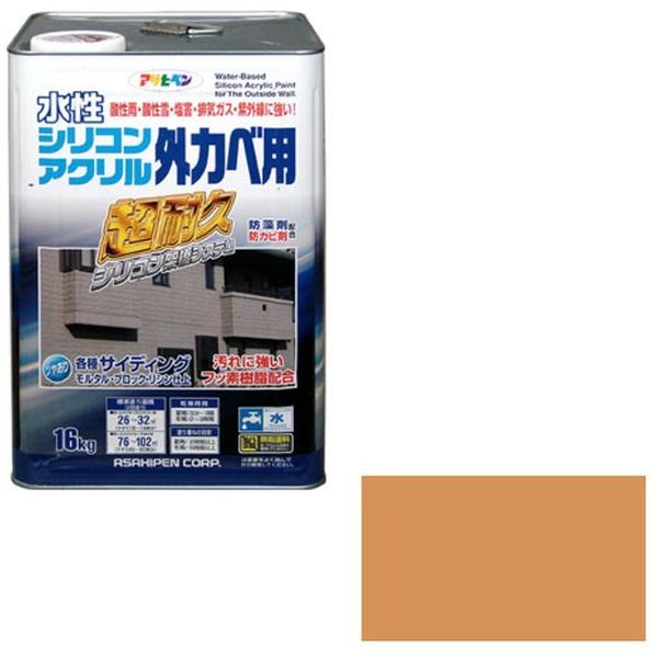 【送料無料】 アサヒペン 水性シリコンアクリル外かべ用 16kg (ラフィネオレンジ)