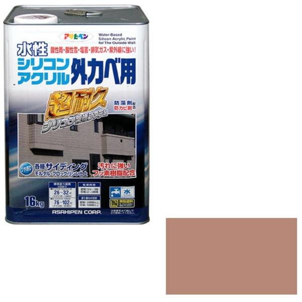 【送料無料】 アサヒペン 水性シリコンアクリル外かべ用 16kg (ソフトオーカー)
